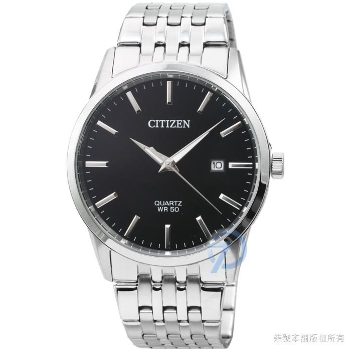 【CITIZEN】星辰簡約風格石英鋼帶錶-黑面 / BI5000-87E