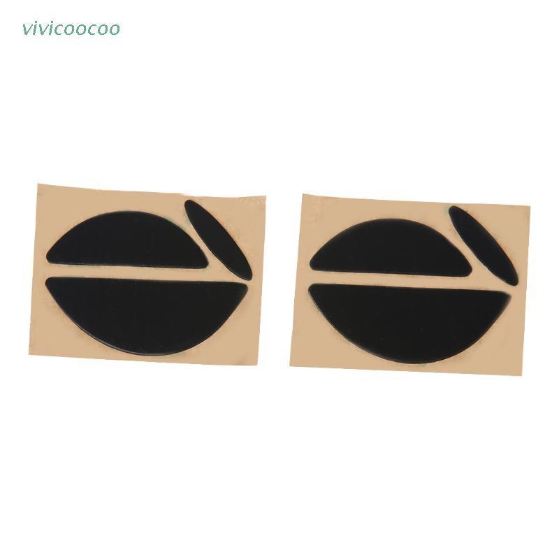 VIVI   FUN 現貨(2副)羅技MX518/G400/G400S腳墊