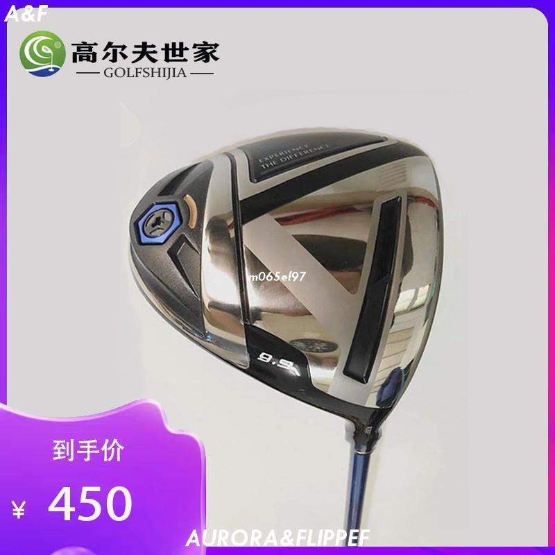 A&F XX10 高爾夫球桿 2020新款 MP1100 男士一號發球木
