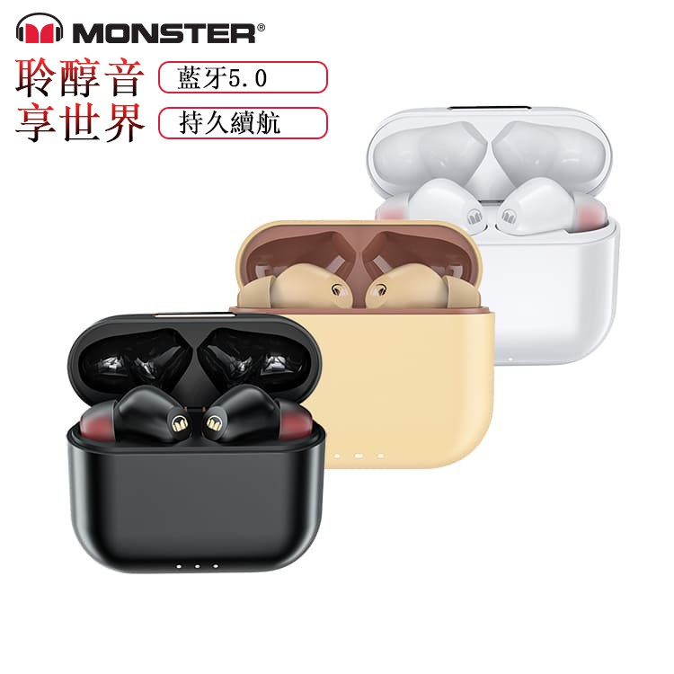 Monster Clarity 6.0 ANC主動降噪真無線藍牙耳機  樂享新靜界
