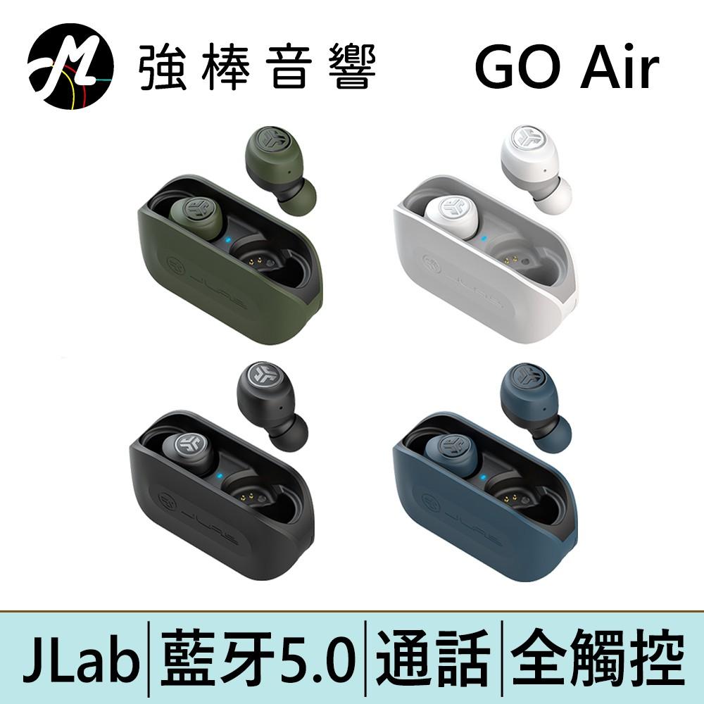 JLab GO AIR 真無線藍牙耳機 | 強棒電子專賣店