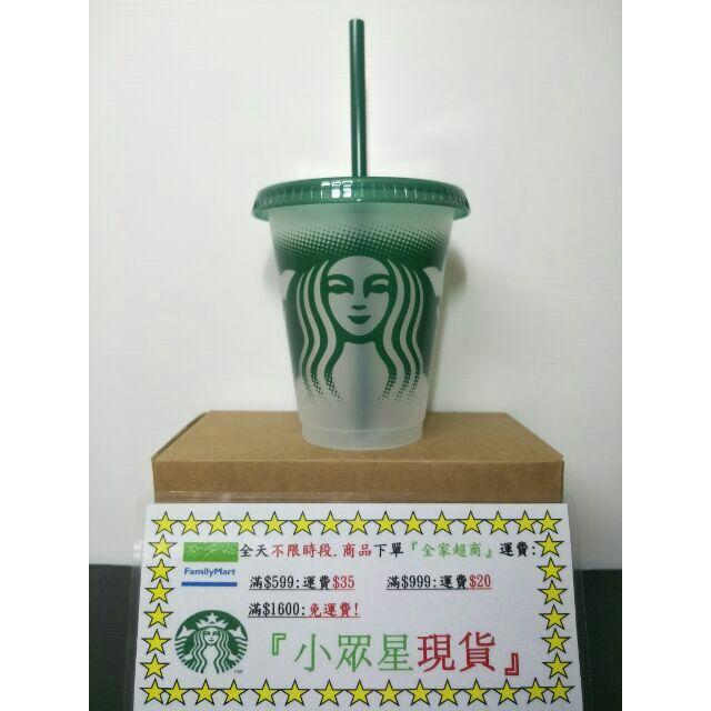 星巴克 星意Kiara Togo NEW SIREN 透明 50週年紀念Reusable cup 吸管Kermit