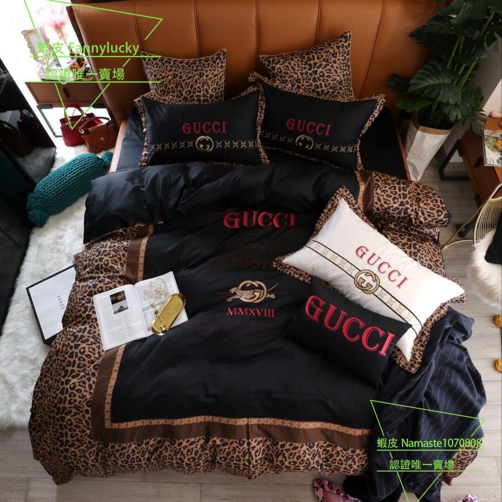 歐美奢華頂級貢緞純棉床包 Gucci床包 古馳床包 古馳 GUCCI 刺繡進口全棉雙人加大雙人床包床罩床組