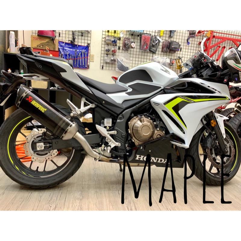 Maple排氣系統 CBR500R akrapovic 直上尾段 蠍子管 正蠍 英國蠍 IXIL IXRACE
