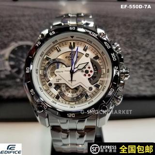 RPRT CASIO賽車EDIFICE卡西歐紅牛手錶男EF-550D-7A車隊F1風格男錶 雲林縣