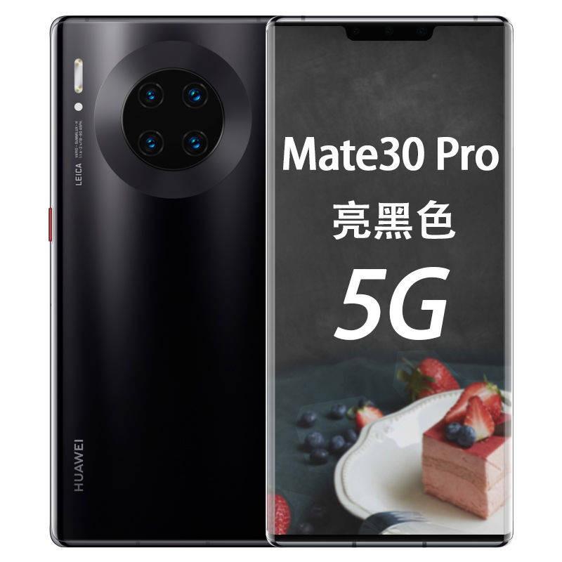 熱門二手手機 正品二手手機Huawei/華為Mate30Pro國行mate30全網通游戲旗艦手機