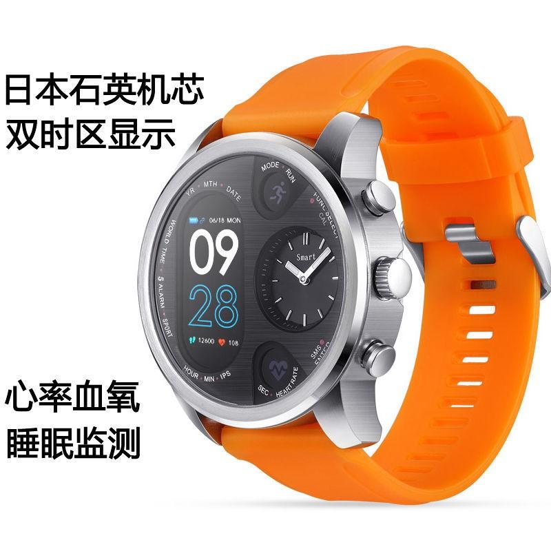 【現貨】運動智能手表商務男士日本石英雙時區心率血氧專利產品IP68防水