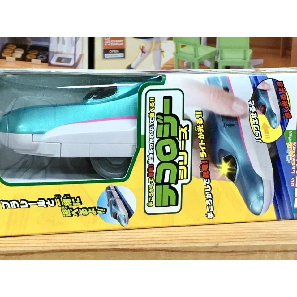 PLARAIL TP-02 E5系新幹線 (自動發光車)