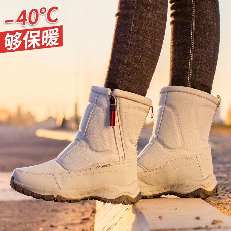 ☃東北加厚雪地靴女厚底保暖高幫棉鞋女加絨防滑中筒棉靴子運動短靴