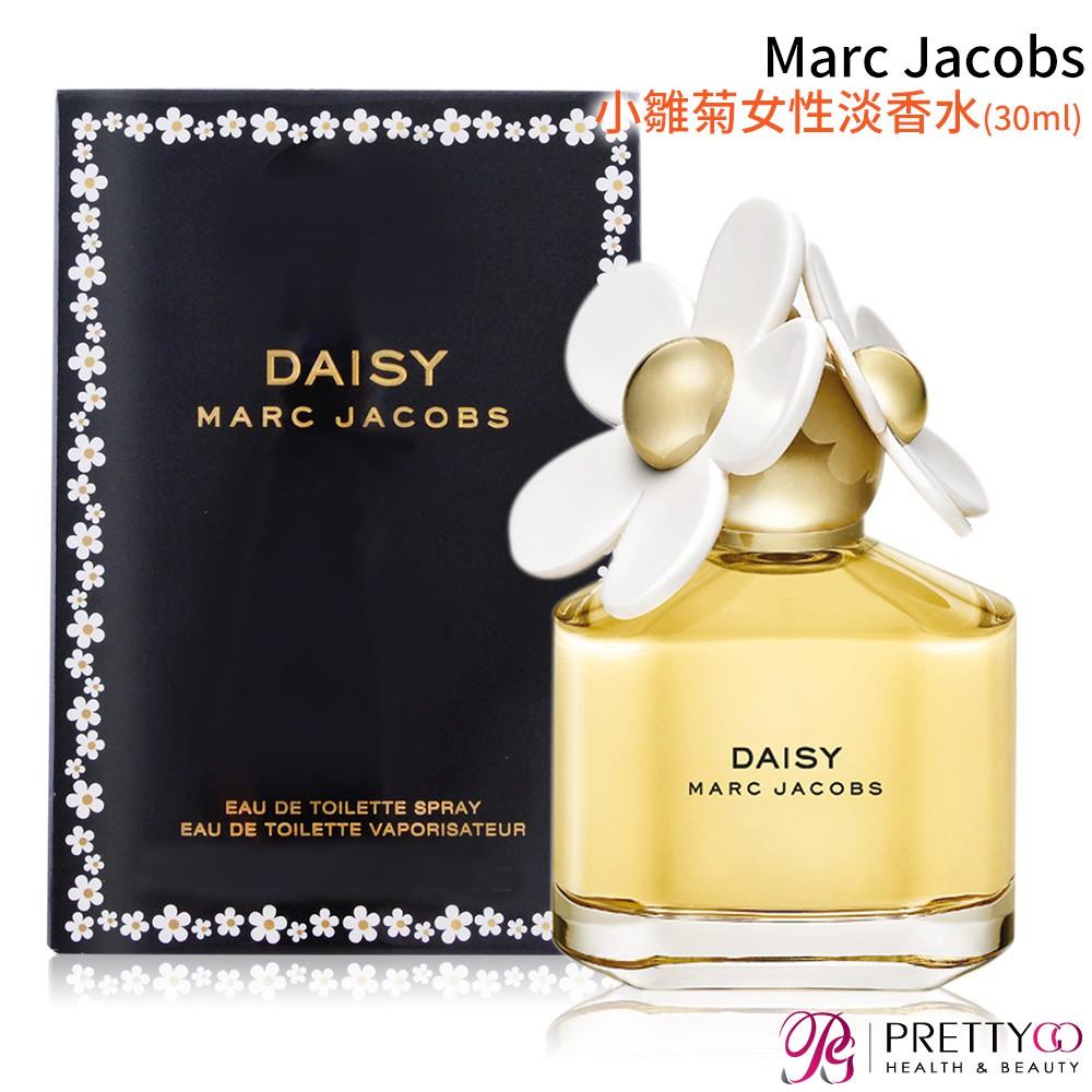 Marc Jacobs 小雛菊女性淡香水 Daisy(30ml) EDT-[公司貨]【美麗購】