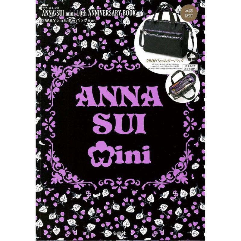 日本mook雜誌附贈附錄 ANNA SUI 托特包 斜揹包 肩背包 單肩包 側背包 小方包