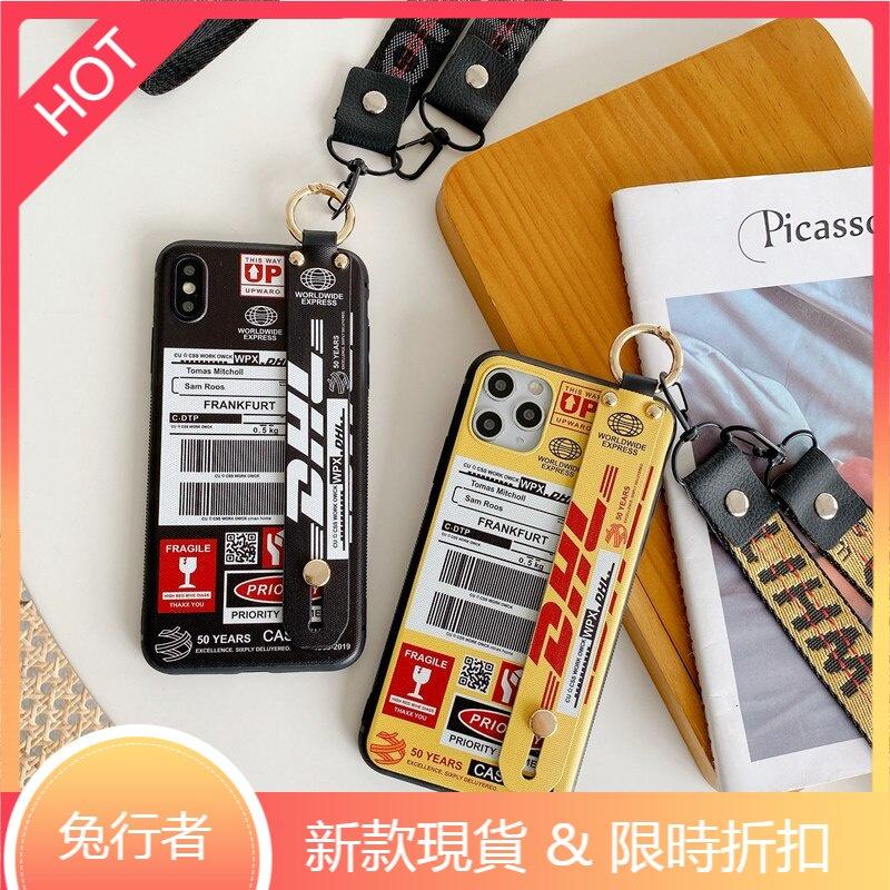 【台灣現貨】DHL防摔腕帶殼 LG V60 k51s k61 k50s G8 G8s G8X V40 手機殼+送掛繩