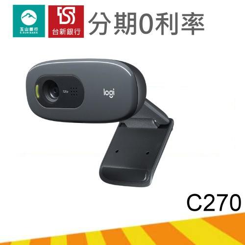 羅技 C270 網路攝影機HD 兩年保 台灣公司貨 視訊鏡頭 720P 30FPS Logitech『高雄程傑電腦 』