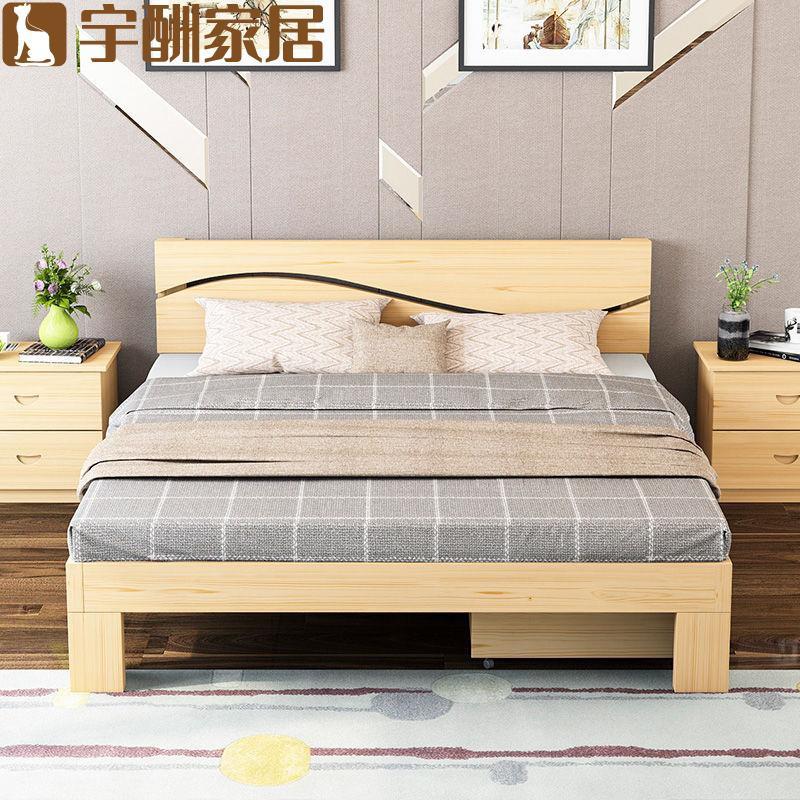 【宇酬家居】簡約實木床1.8米臥室雙人床1.5宿舍出租房單人床成人1米松木床1.2