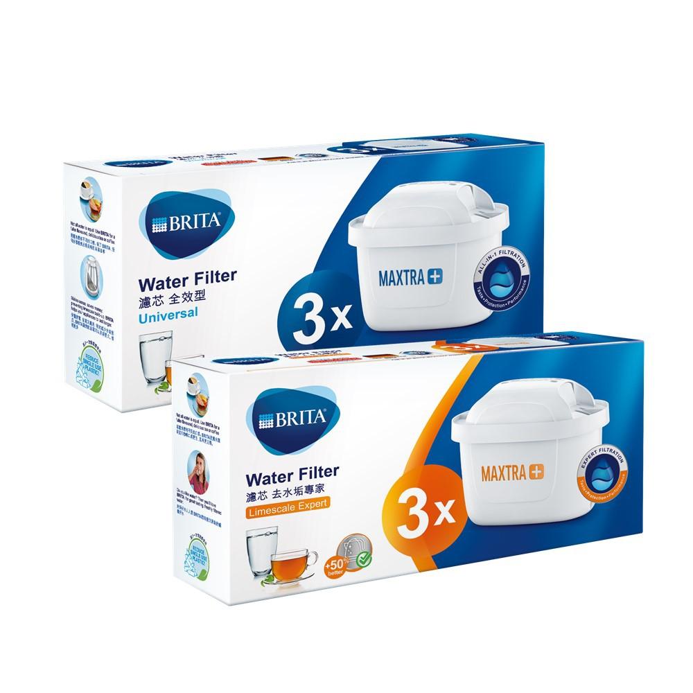 【德國BRITA】MAXTRA Plus 去水垢專家濾芯 3入+全效型濾芯3入 (共6芯)|BRITA官方旗艦店