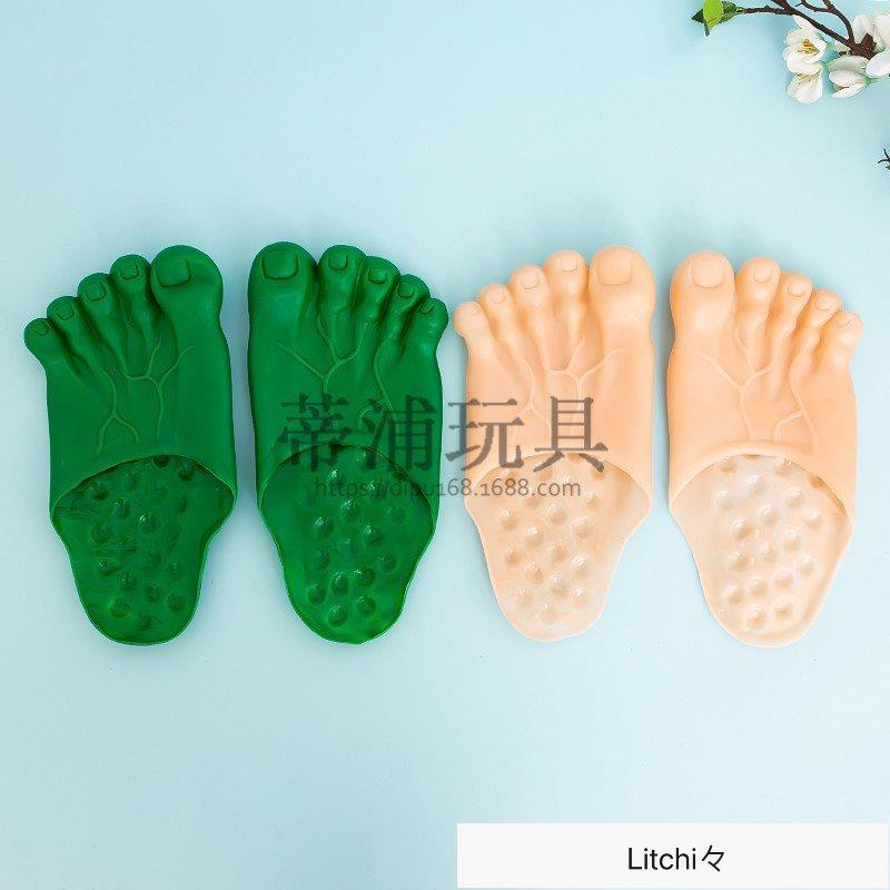 Litchi々萬聖節用品 綠巨人搪膠拖鞋 仿真赤腳鞋整蠱惡搞拖鞋Potato大腳鞋(台灣)