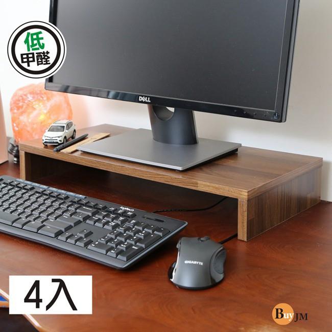 BuyJM 免運 工業風低甲醛防潑水桌上架 4入組 螢幕架 增高架 SH014MPx4入