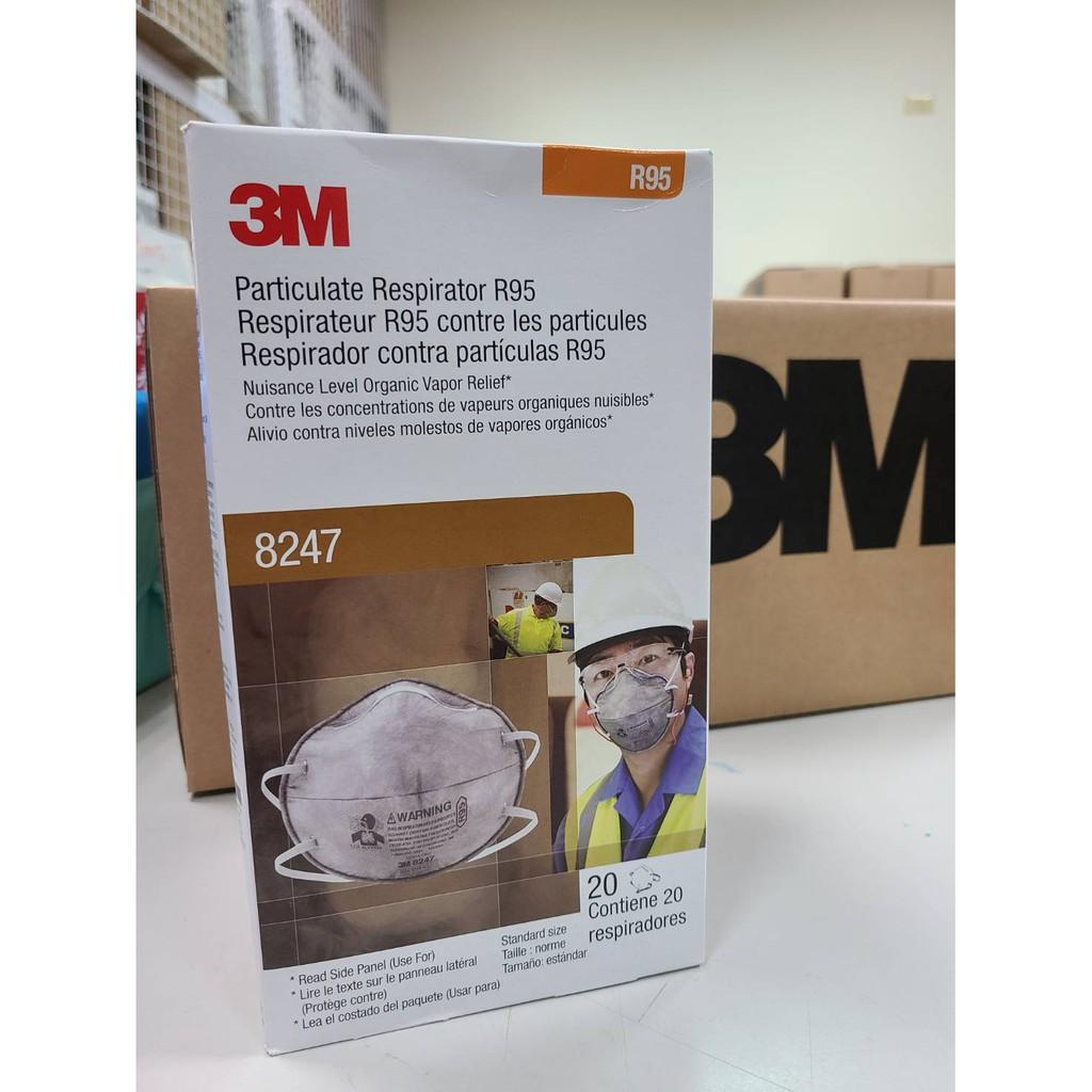 3M 8247 R95 碗型 有機蒸氣 活性碳 拋棄式 防塵 口罩 工業安全 - 單個