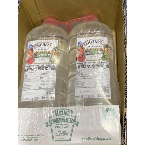 (大量現貨,當天出貨不用等)好市多Heinz 亨氏蒸餾白醋3.78公升 一罐