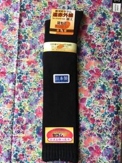 日本製 TOYOBO 東洋紡 遠紅外線長筒襪 放射素材 膝下襪 22~24cm 嘉義市
