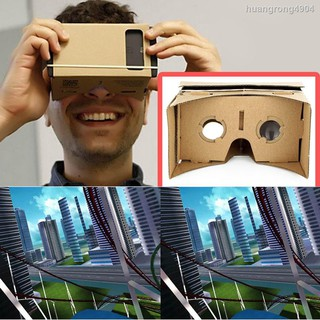 ❧☍◎現貨!紙板3D眼鏡 紙板虛擬現實Android手機DIY Google Cardboard 頭帶版 VR實境顯示器