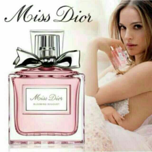【W.S貿易】Dior迪奧Miss Dior Blooming Bouquet 粉花漾甜心淡香水100ml