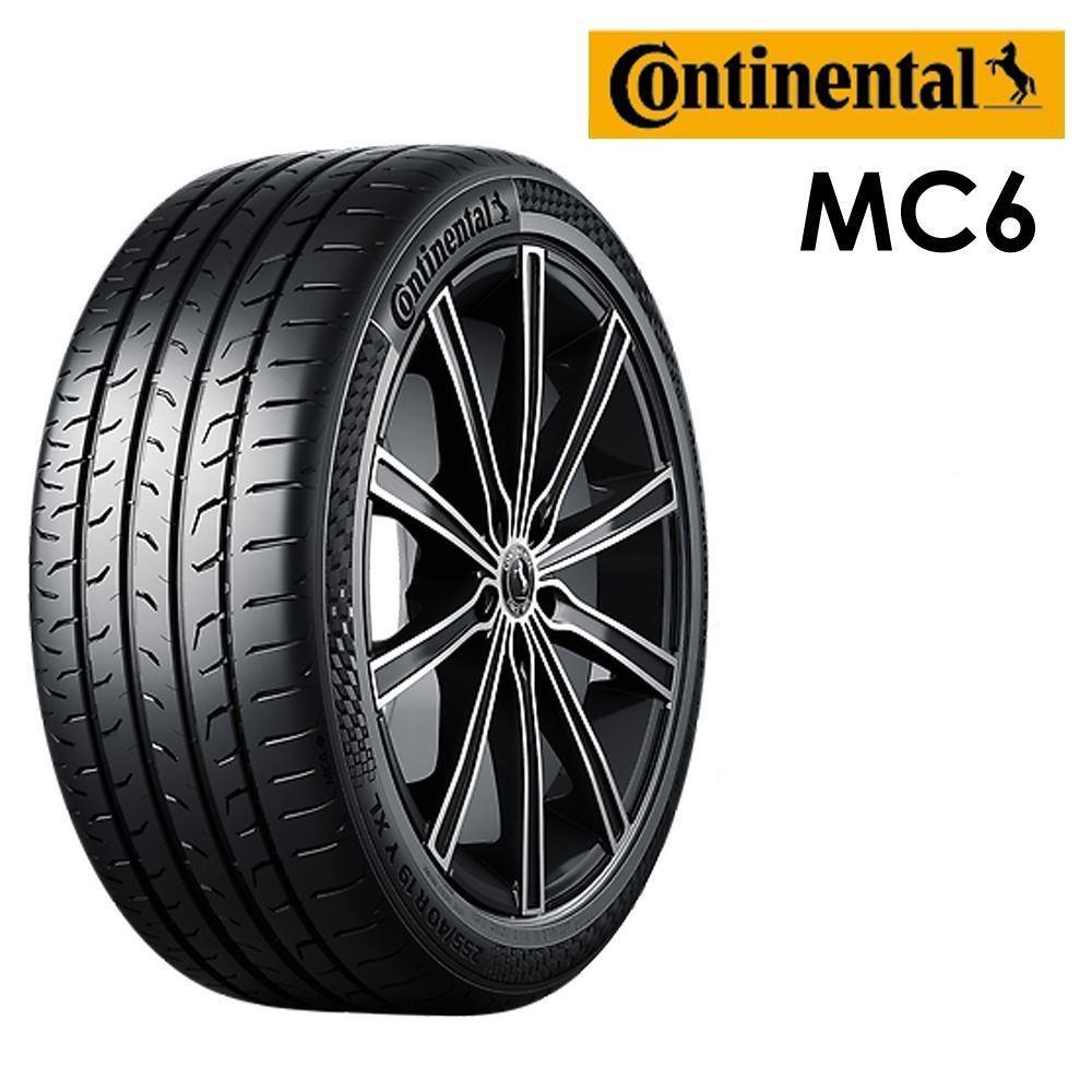 【Continental德國馬牌】215/45/17 MC6優異操控性能(完工價)