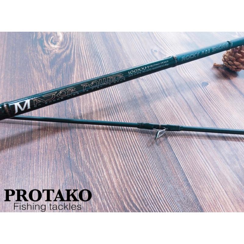 PROTAKO 岸道2 上興 岸拋鐵板竿 鐵板竿 岸拋竿 小蝦米釣具