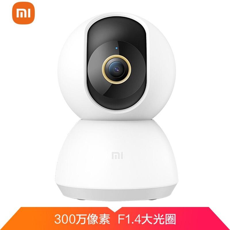代購小米監視器雲台2K版家用監控器紅外夜視2K超高清300W點數升級版6P