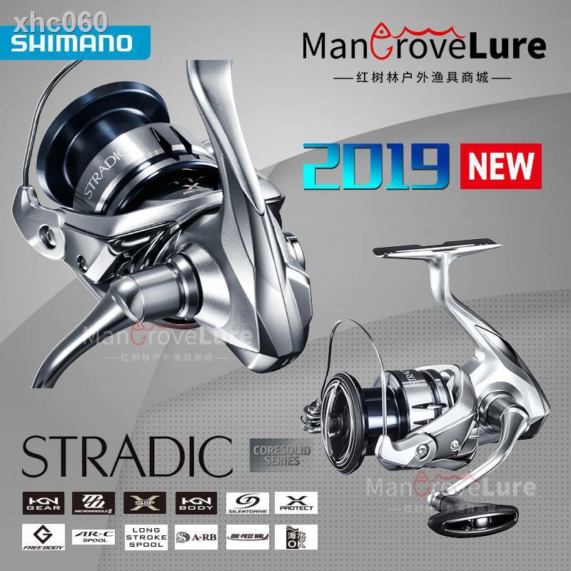 【現貨+免運】✚✈☌SHIMANO/禧瑪諾紡車輪 19新款STRADIC漁魚線輪路亞輪 2500HG 4000