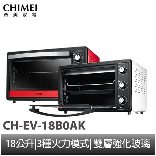 CHIMEI奇美 18公升家用電烤箱 EV-18B0AK