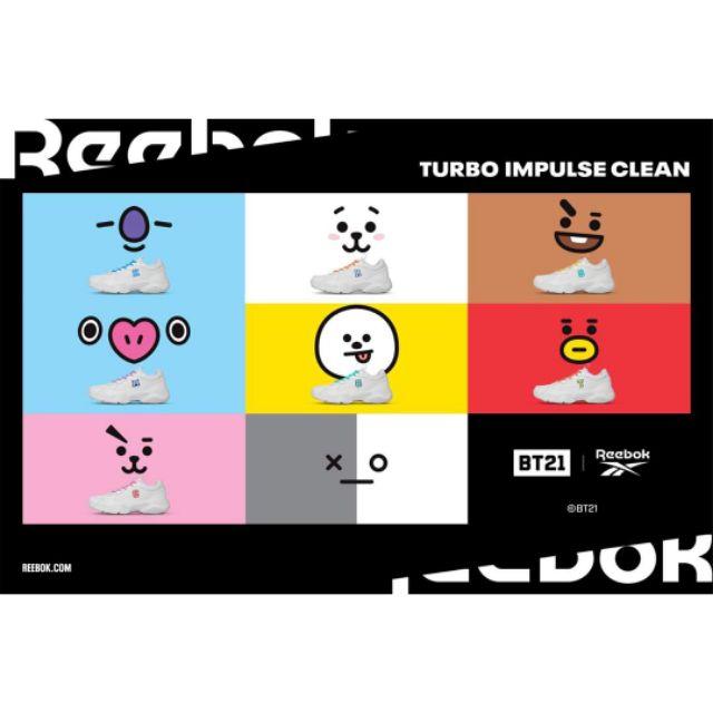 急售 Reebok x BT21 聯名款 老爹鞋 Royal Turbo Impulse
