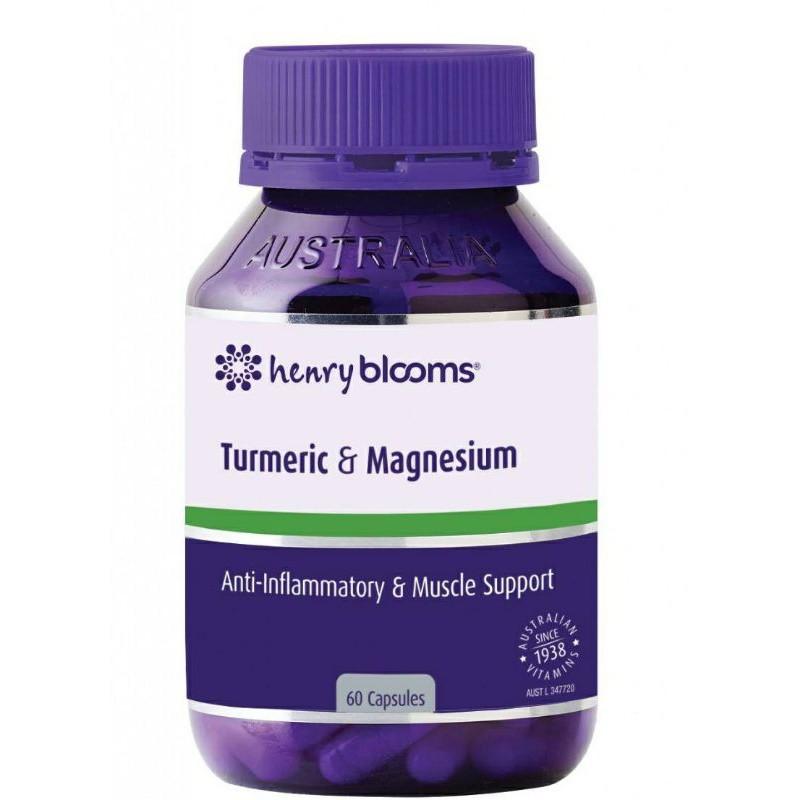 台灣現貨 澳洲 Blooms 強效護頸丸 60粒 肩頸疼痛 肩膀肌肉僵硬 感覺身體硬梆梆