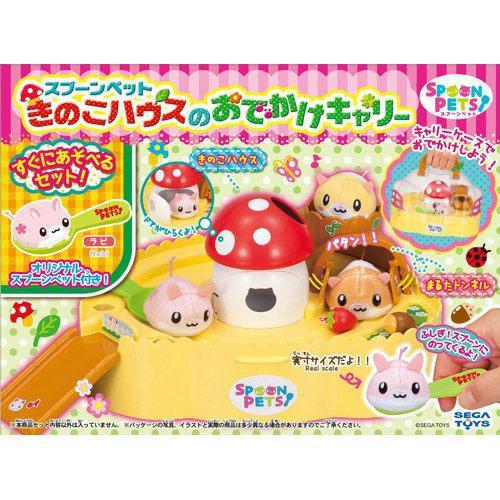 日本 SEGA TOYS 湯匙寶寶香菇小屋提盒 SPOON PETS 提盒場景組 SG79569
