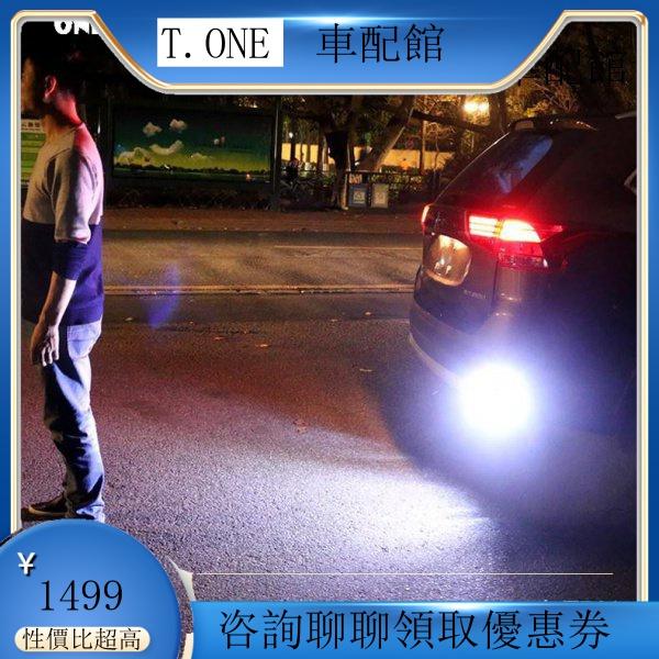 T.one【全場免運】13-20款新歐藍德outlander高亮倒車燈改裝歐藍德outlanderLED高亮倒車燈流氓倒