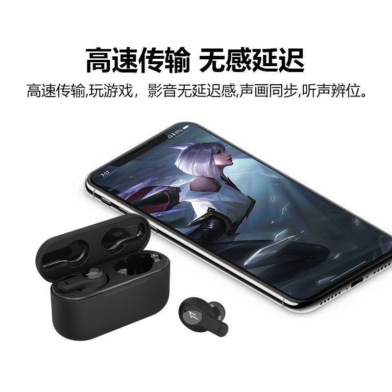 耳機1MORE/萬魔PistonBuds真無線藍牙耳機入耳通用降噪高音質ECS3001T