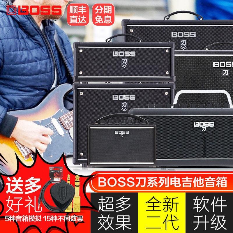 順豐羅蘭BOSS電吉他音箱KATANA MINI/AIR/50/100刀系列音響箱頭