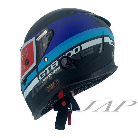 ASTONE GTB800 AO10 消光黑藍 雙鏡片 雙D扣 全罩安全帽 《送現折價100元》
