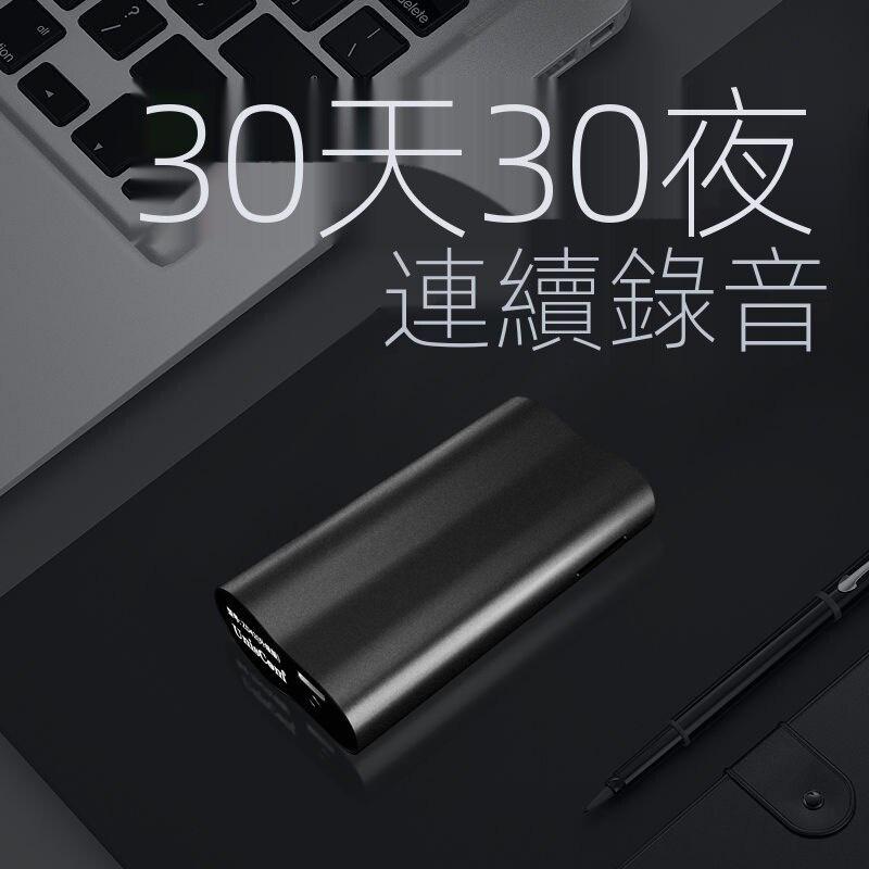 【136G錄音筆】高清長時間 磁吸聲控 錄音筆 超mini錄音筆 側錄器 密錄器 偵探密錄版 (外遇尖兵系列) MP3