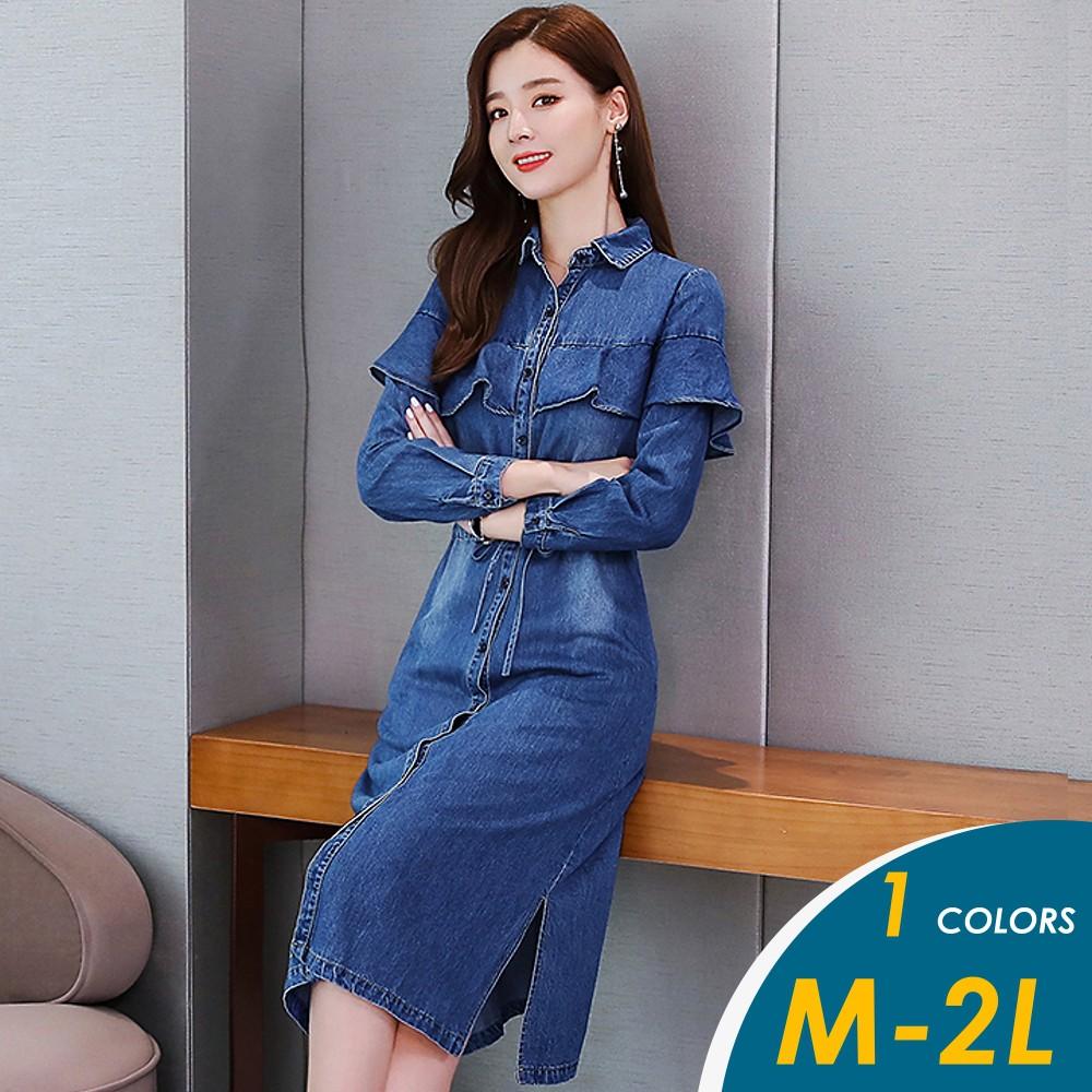 【現貨】韓系荷葉邊點綴繫帶收腰長袖過膝牛仔連身裙#899【俏可】