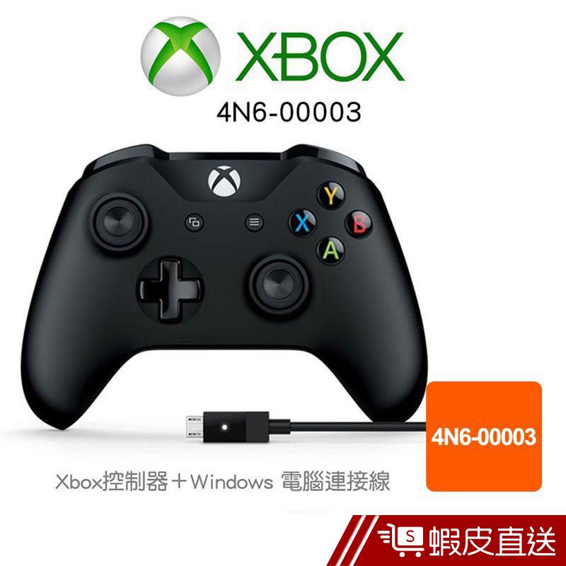 Microsoft 微軟 Xbox 控制器 + Windows 電腦連接線  現貨 蝦皮直送