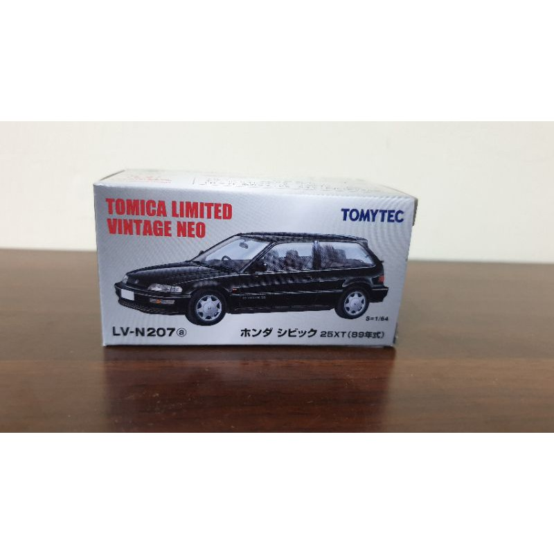 tomytec civic