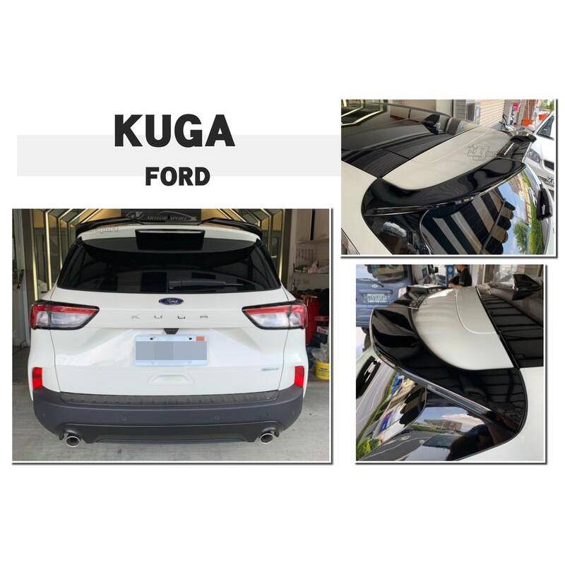 JY MOTOR 車身套件~FORD KUGA 2020 2021 亮黑 RF 惡魔 尾翼