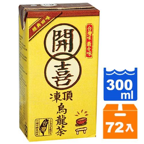 開喜凍頂烏龍茶-有糖300ml(24入)x3箱【康鄰超市】