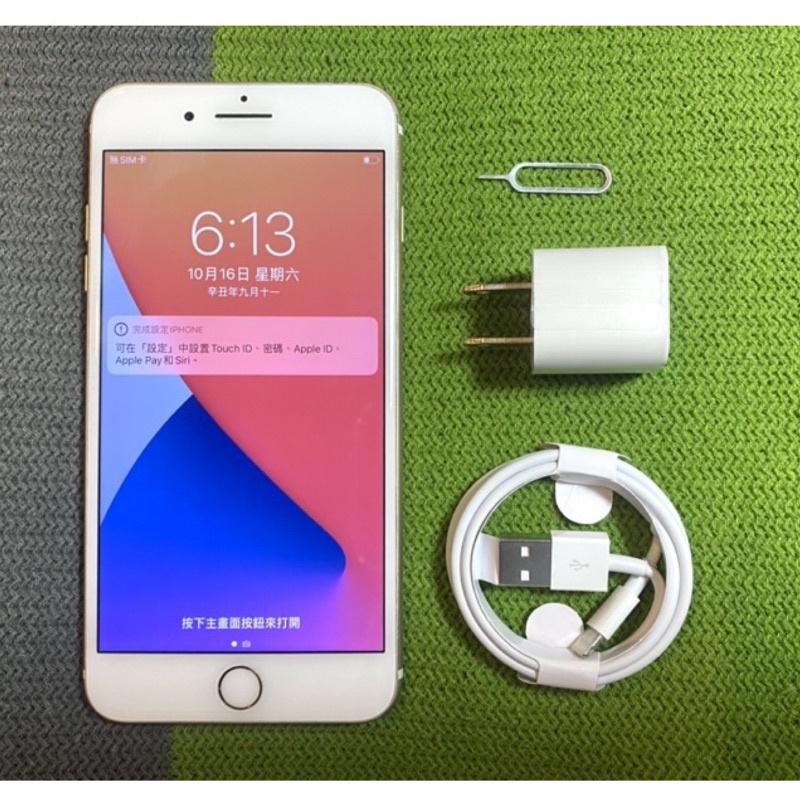 iPhone7Plus 128G 9成新 金 iphone 7plus i7plus i7+ 128 中古機 二手機回收