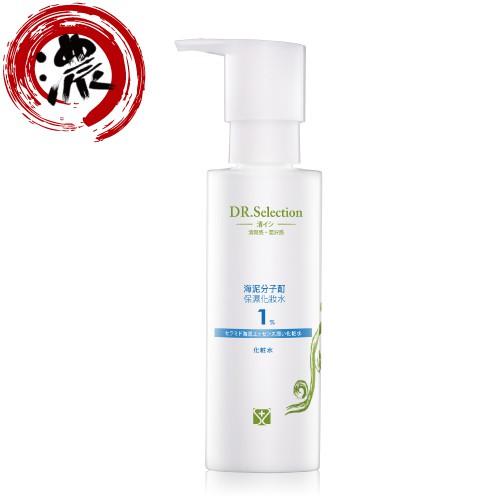 即期良品 DR.Selection賽萊斯海泥分子酊保濕化妝水1%150mL(類凍膜化妝水)