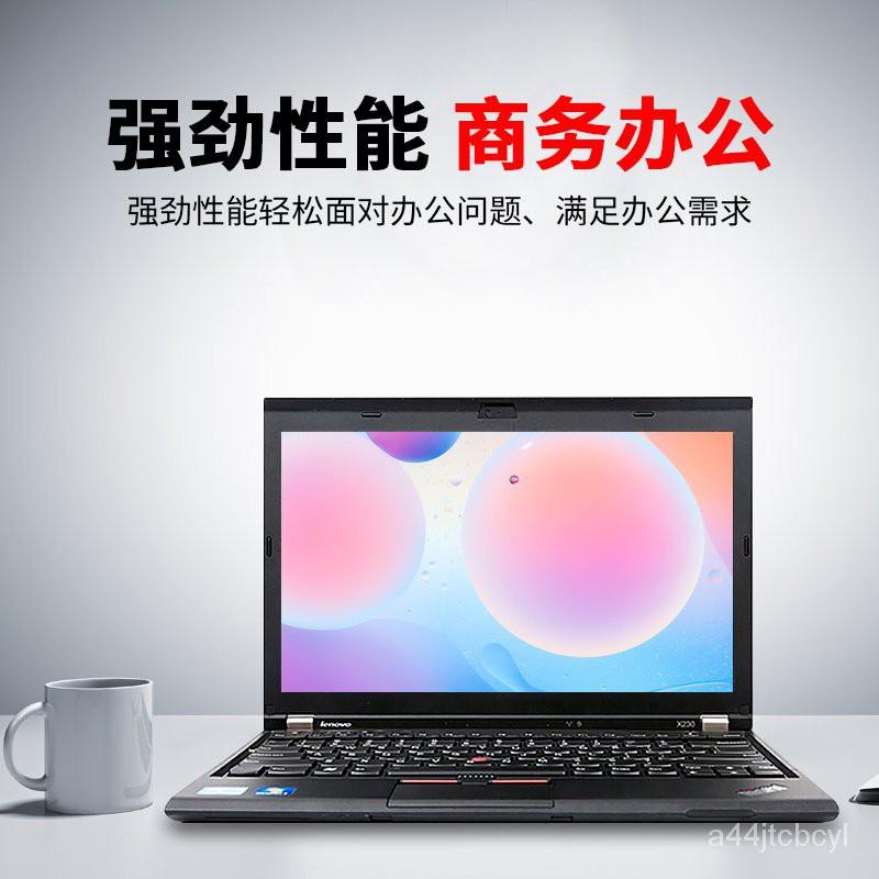 免運 二手 聯想ThinkPad X230/12寸超輕薄i5上網本IBM手提本i7