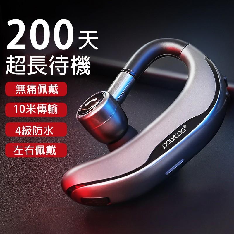 【新款】 F600商務藍牙耳機 防水防汗 左右耳用 降噪耳機 超長待機 IPX7防水 HIFI 保固 無線藍牙耳機