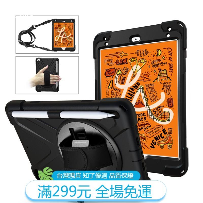 知了3C 海盜王 三星Tab S6 10.5寸 T860平板保護套Tab Active Pro 10.1防摔保護殼帶支架