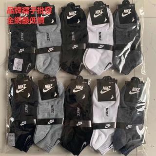 襪子批發 現貨24H秒發 nike 耐吉 運動襪 Adidas 愛迪達棉襪 男女款 三葉草 襪子 短襪